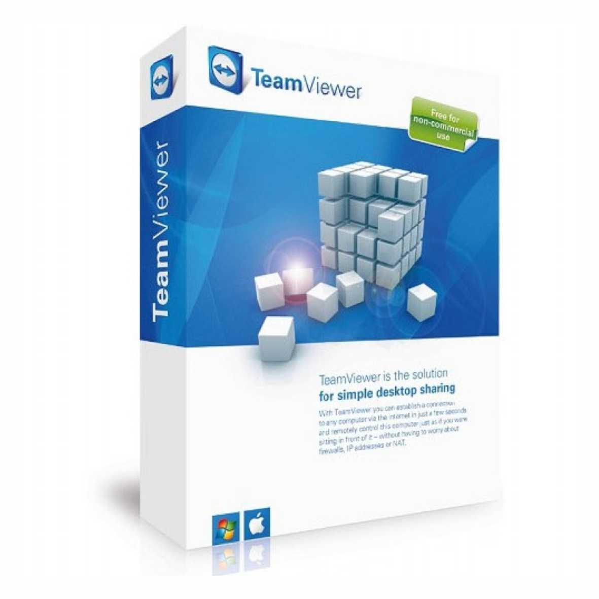 TeamViewer 14 Business