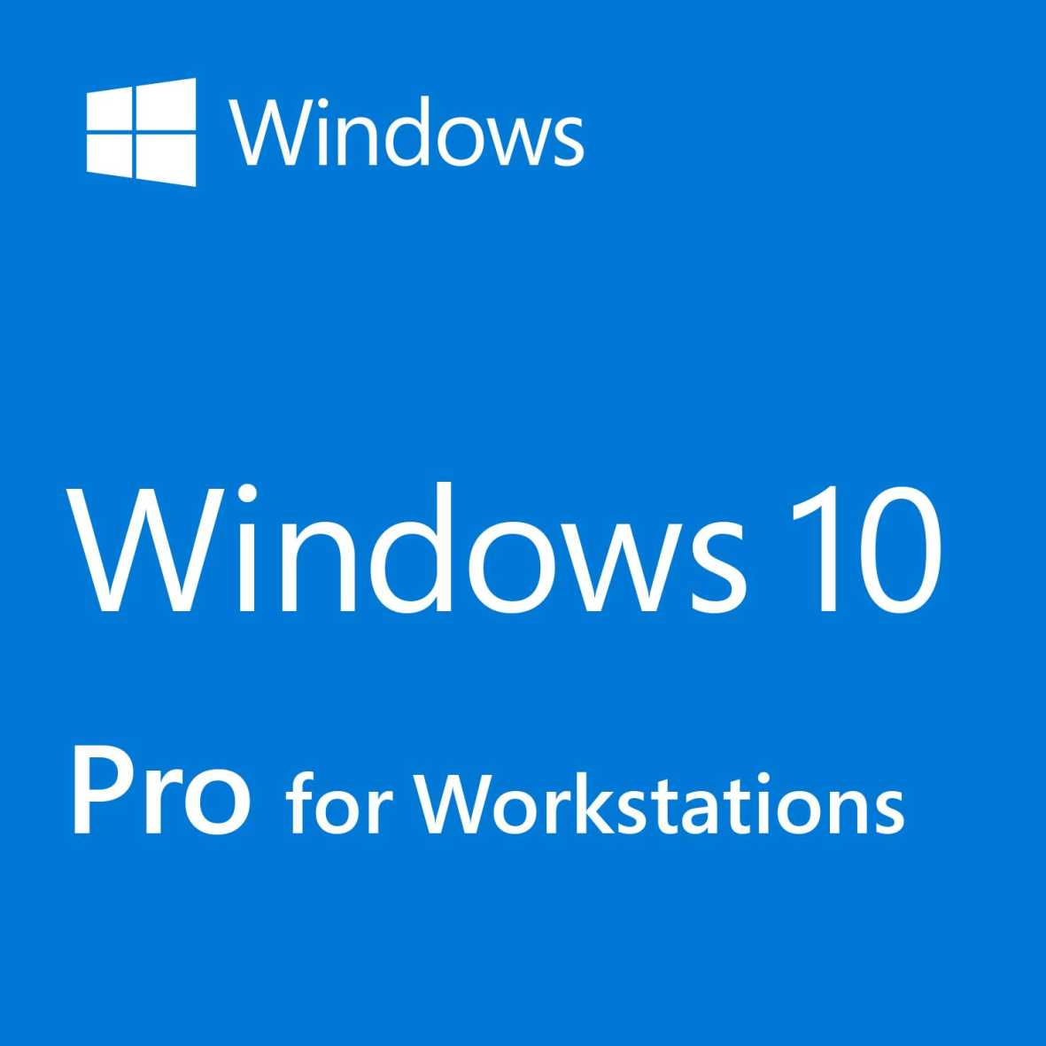 Windows 10 Pro для рабочих станций