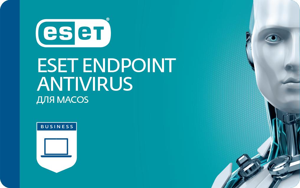 ESET Endpoint Antivirus для macOS