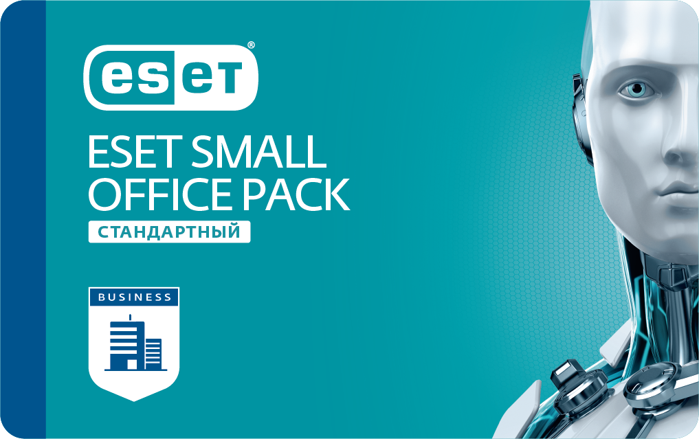 ESET Small Office Pack Стандартный