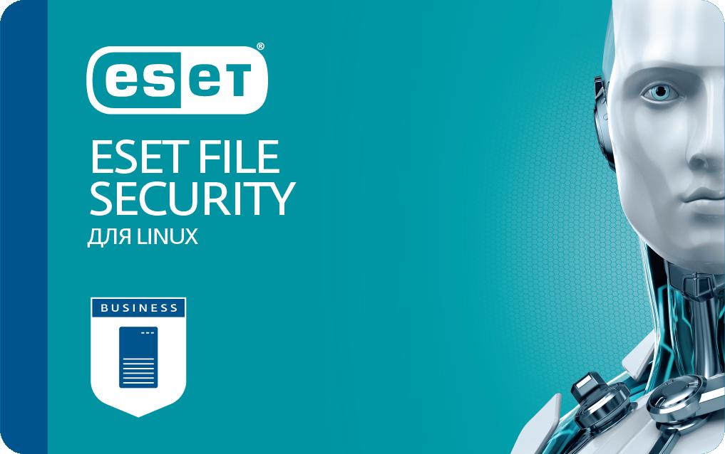 ESET File Security для Linux
