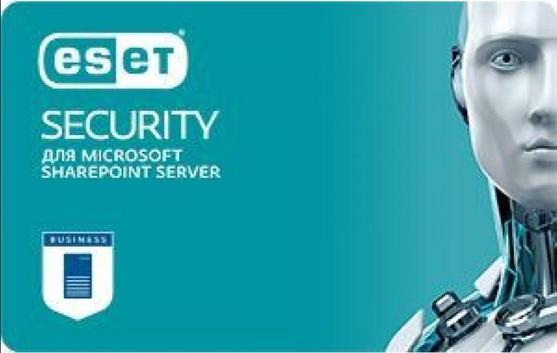 ESET Security для Microsoft SharePoint Server